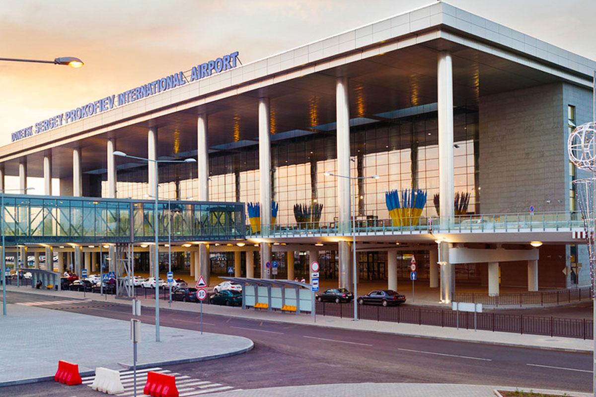 INTERNATIONAL AIRPORT (G. DONETSK)